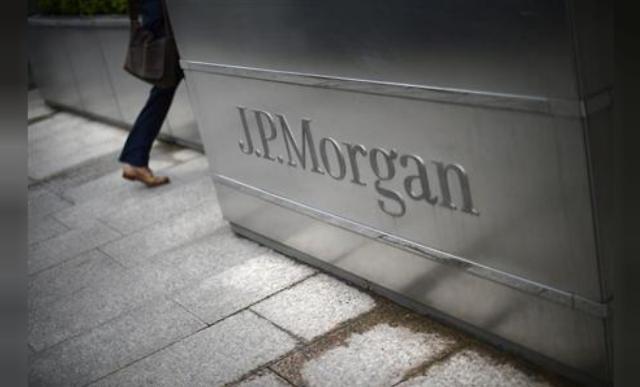 JP모건, 증권·선물·펀드까지…中 금융시장 공략하는 늑대들