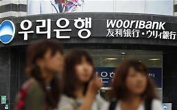.韩四大金融集团去年净利润有望破11万亿韩元.
