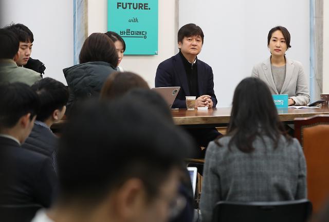 """정계 복귀 안철수 19일 귀국…""""이념 대결 종지부 찍겠다"""""""