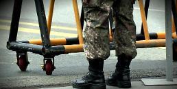 .韩某军官变性手术后归队 表示愿以女兵身份继续服役.