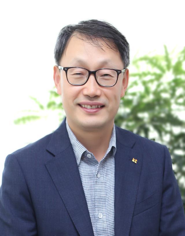KT 구현모, 디지털 트랜스포메이션 서두른다