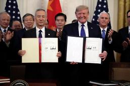 .中美签署第一阶段经贸协议.