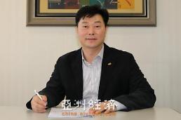 .李致勋:中国有希望实现经济增长6.1%.