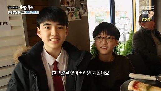 장현성 아들 준우, 학교는 어디?
