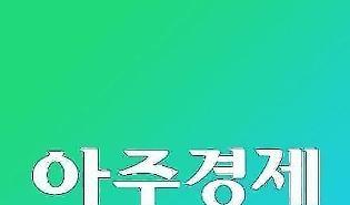 """[아주경제 오늘의 뉴스 종합]""""장당 웃돈 2만원""""…귀성객 두 번 울리는 KTX 암표 외"""