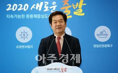 허명환 전 청와대 행정관, 포항북구 자유한국당 예비후보 등록