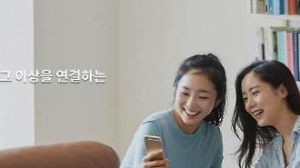 [기업S토커] 카카오, 텐센트 '평행이론'…핵심으로 떠오른 톡비즈보드