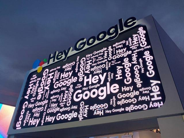 구글 알파벳, 1조달러 클럽 입성…애플·아마존·MS 이어 네 번째