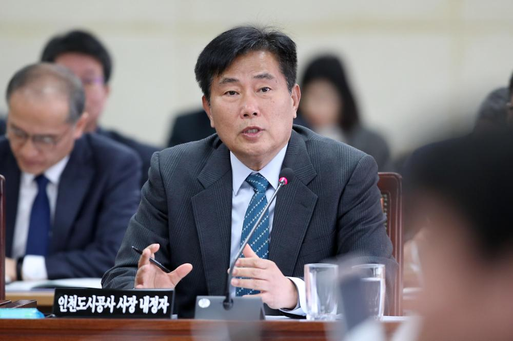 인천시의회, 인천도시공사 사장 인사간담회 개최