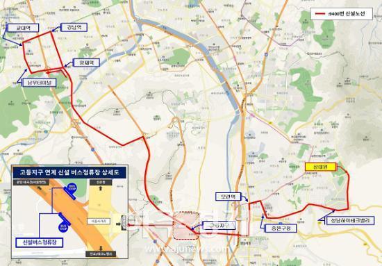 성남시 아시아실리콘밸리 구상 지역 7개 버스 노선 확충