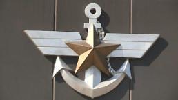 .韩中国防政策工作会议在首尔举行.