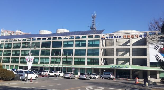 시흥시,  2020년 국내전시회 참가 업체 모집