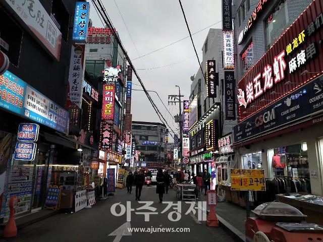 [한국 속 중국] ②조선족의 새로운 고향 대림동, 삶을 가꾸고 공존을 고민하다