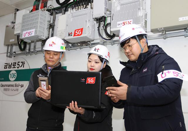 이통 3사, 전국 지하철 5G 확대… 광주 전 노선 개통