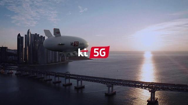 KT, 글로벌 통신사들과 5G MEC 동맹… 산업표준 스펙 만든다