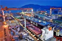 サムスン重工業、ドリルシップ一方的な契約解約の仲裁裁判でPDCに勝訴