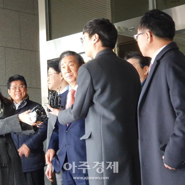 딸 KT 부정채용 김성태 1심서 무죄…채용특혜는 맞는데 뇌물 입증 안돼