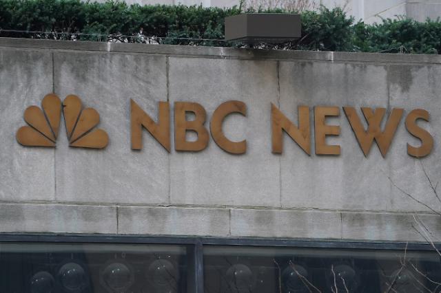 NBC 피콕, 스트리밍 전쟁 참전…유튜브식 무료콘텐츠·광고플랫폼
