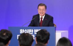 .韩国政府考虑全面放开散客从第三国赴朝旅游.