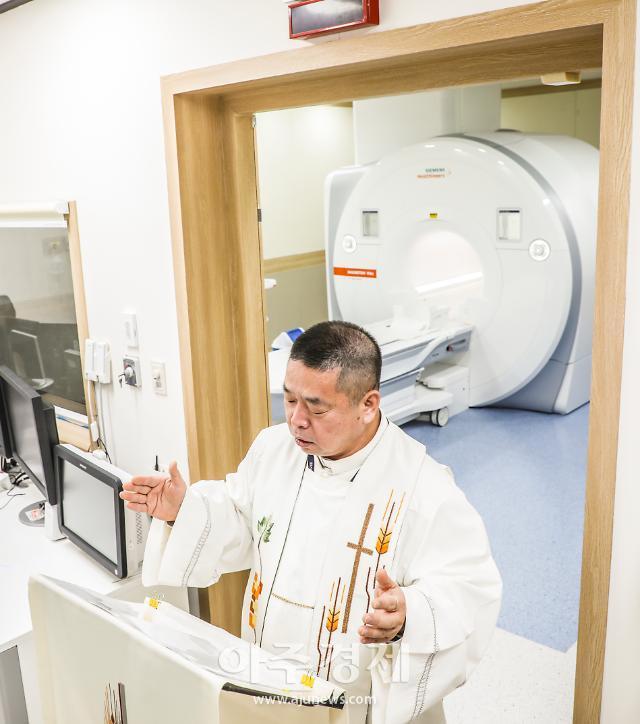 의정부성모병원 MRI실 증설 및 핵의학실험실 리모델링 축복식