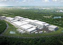 SKイノベーション、米ジョージアバッテリー工場に年内の追加投資検討