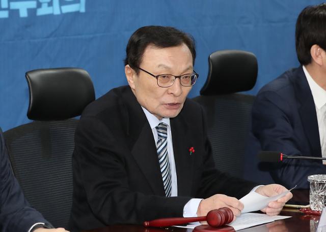 민주당, 15곳 전략공천지 확정...내주 본격 심사 착수