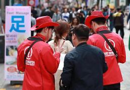 .韩财政部绿皮书:出口及建设投资正处于调整局面.