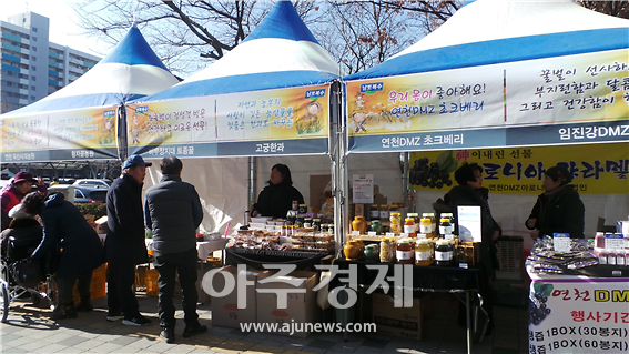 연천군, 노원구청 농·특산물 직거래 장터 참여