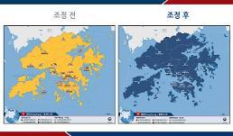 .韩国下调对香港旅游预警级别.