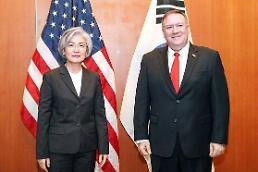 .美国高官联名发文要韩国涨军费:韩国不是跟班而是盟友.