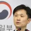 統一部、ハリス米大使の牽制に「対北朝鮮政策、大韓民国の主権」