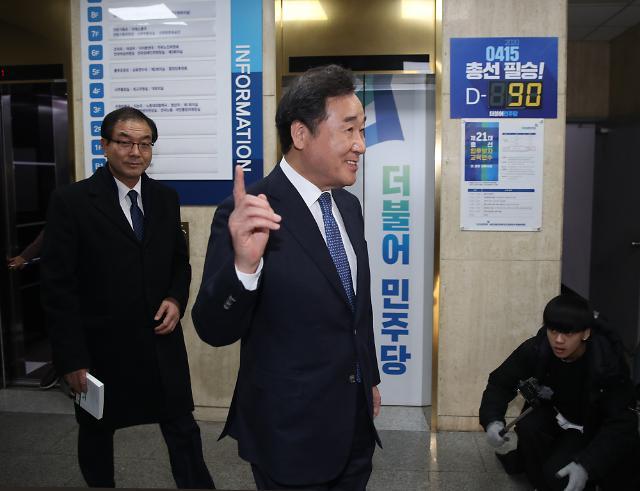 여의도 복귀 이낙연, 차기 대선주자 선호도 24%…民 지지자 3명 중 1명 유보