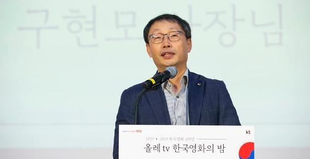 [CEO NOW] KT 사장 구현모, 국민이 주인인 기업 만들겠다