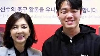 Uniquemi và Park Ji Sung Việt Nam 'LƯƠNG XUÂN TRƯỜNG ' ký kết hợp đồng đại sứ thương hiệu