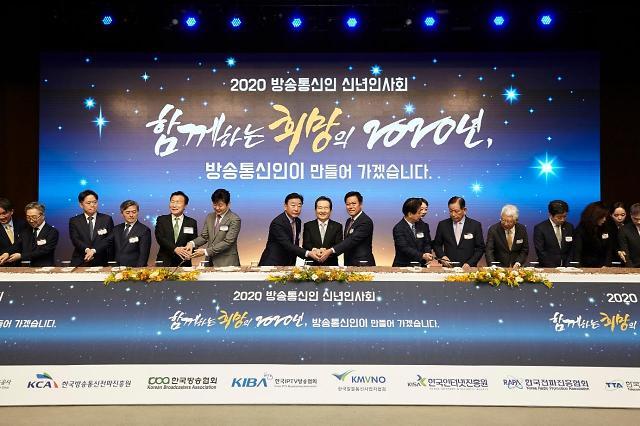 """박정호 SK텔레콤 사장 """"삼성·카카오와 AI 협력 높은 단계서 논의"""""""