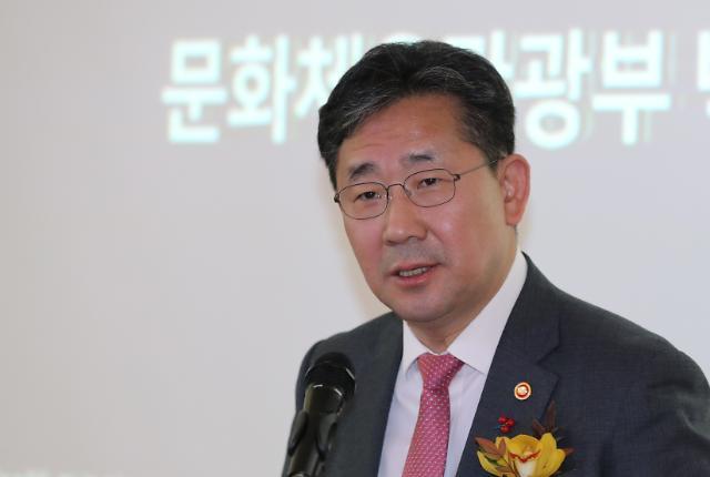 """靑 """"3월까지 e스포츠 선수 표준계약서 만들어 보급"""""""