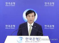 韓国銀行、政策金利据え置き・・・「経済不振、一部緩和の動き」
