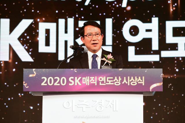 [포토] 환영사하는 류권주 SK매직 대표