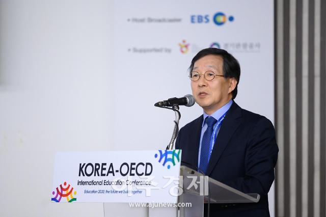 """[아주초대석] 반상진 한국교육개발원장 """"교육 공정성 연구에 매진""""…'좋아요' 1위"""
