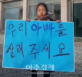 """[심층기획] """"대통령 아저씨, 아빠·엄마가 매일 울어요 우리 가족을 살려주세요"""""""