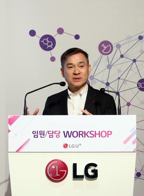 하현회 LG유플러스 부회장 LG헬로비전과 고객가치 혁신 의지 공유