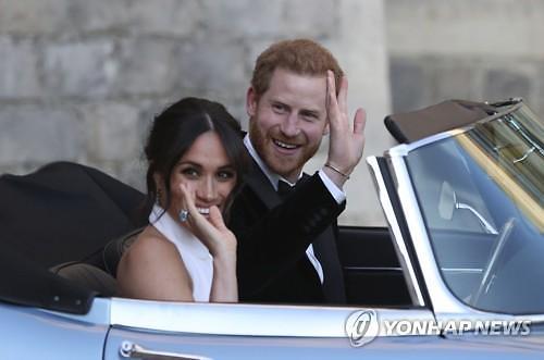 英해리 왕자 부부, 봄부터 왕족 칭호·재정 지원 끝