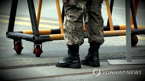 """결혼한 장교 군법사… 대법 """"전역 처분 정당"""""""