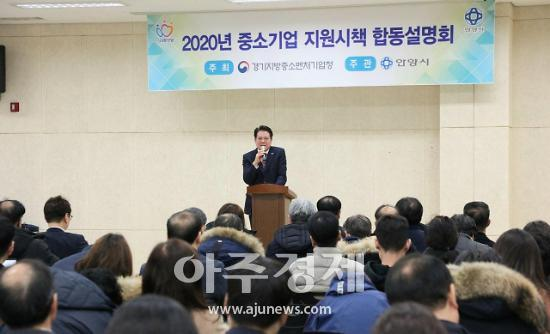"""최대호 시장 """"지역경제 활성화 일자리 창출 더욱 노력하겠다"""""""