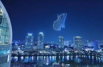 [포토] 밤하늘 수놓은 드론쇼