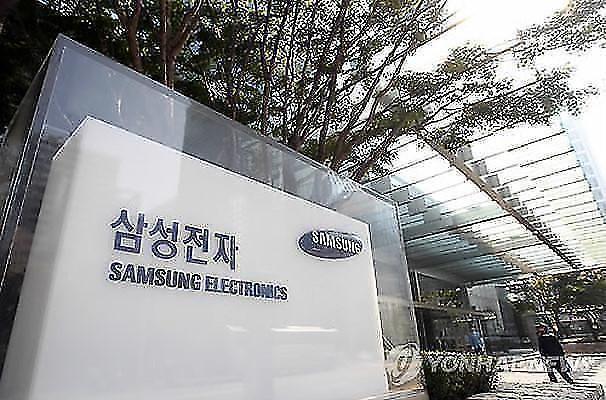 삼성, 이번주 사장단 등 인사 유력