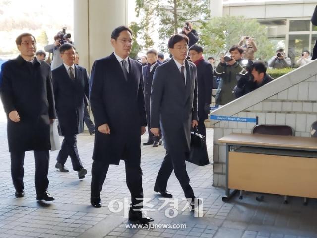 삼성 '준법 감시위원회' 양형에 반영 문제 놓고 논란