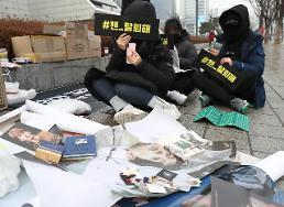 .EXO粉丝集会要求CHEN退团.