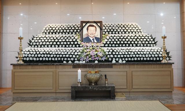 [포토] 서울아산병원에 마련된 신격호 롯데그룹 명예회장 빈소