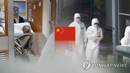 中 베이징도 '우한폐렴' 환자 발생…춘제 앞두고 '초비상'
